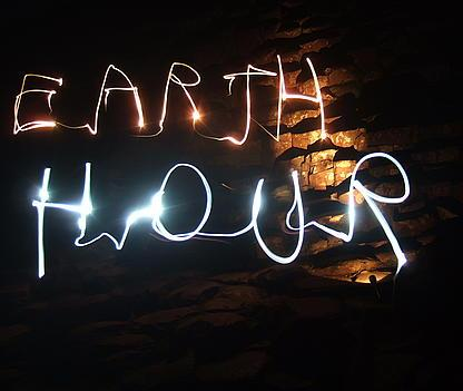 mona lisa earth hour